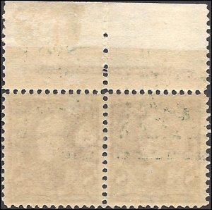 257 Mint,OG,XLH... Imprint Pair... SCV $320.00