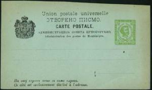 MONTENEGRO 1892 - Pre-stamped Card-Prince 3n green(WG415)