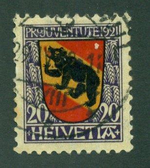 Switzerland 1921 #B19 U SCV(2020) = $7.00