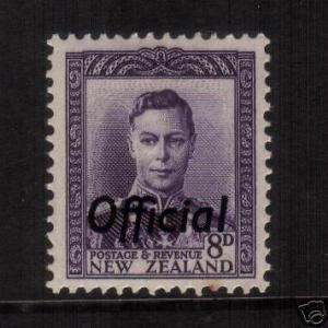 NEW ZEALAND 1947 8d  OFFICAL KGVI MLH  SG O155