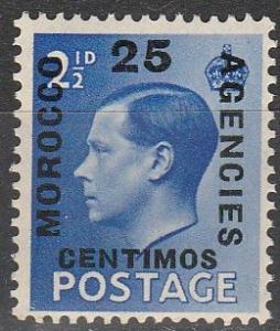 Great Britain Morocco #81   MNH  (S6632)