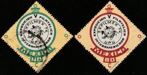 MEXICO 1065, C429 Exfilmex74-UPU Philatelic Exhib Used VF. (545)