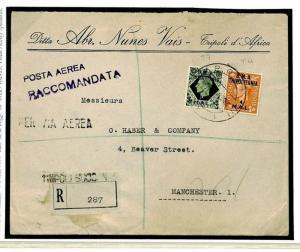 O61b Libya BOIC GB *BMA TRIPOLITANIA* Overprints Registered Airmail 1949 Cover