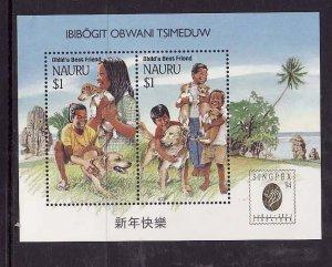 Nauru-Sc#409d-Unused NH sheet-Child's Best Friend-Dogs-Singpex '94-...