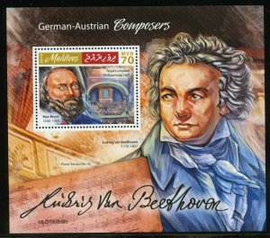 MALDIVES  2019 GERMAN AUSTRIAN COMPOSERS BRUCH & BEETHOVEN  S/SHEET  MINT NH