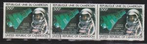 CAMEROON  - Strip Of Three 500F Alan Sheppard Freedom 7 Space Stamps CV $12.00