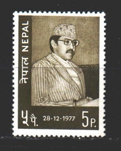 Nepal. 1977. 354 from the series. King of nepal. MNH.