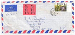 Tanzania Express Cover Devon GB Airmail {samwells-covers]PTS 1982 HH268