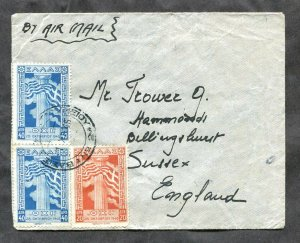 d253 - GREECE WW2 1945 RHAF Cover to England. Royal Hellenic Air Force