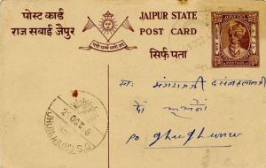 Indian States Jaipur 1/4a Raja Man Singh II Postal Card 1948 to Jhunjhunu.  C...
