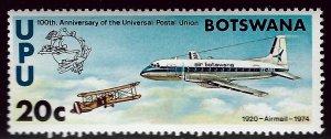 Botswana #113 Mint OG F-VF...Grab a Deal!