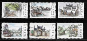 CHINA 2016-12 Ancient Town of China II MNH A1054