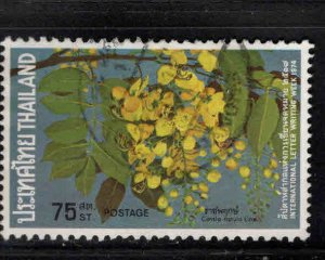 Thailand Scott 707 Used 1974 Orchid stamp