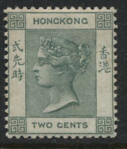 Hong Kong QV 1900 2 cents green mint o.g.