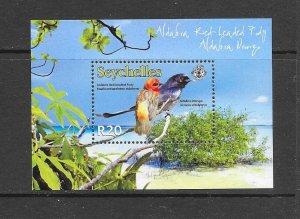 BIRDS - SEYCHELLES #879   MNH