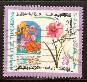 Tunisia  #  564  used