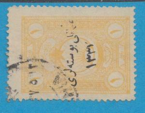 TURKEY IN ASIA 50 USED NO FAULTS VERY FINE !