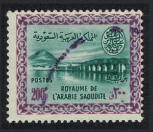 Saudi Arabia Wani Hadifa Dam 1v 200p canc KEY VALUE SG#427 SC#226
