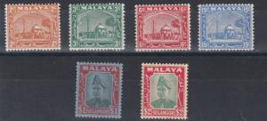 SELANGOR  1937 1937 - 41  S G 70 - 84  VALUES TO $2  MH $2 TONED  CAT £100