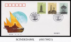 CHINA - 2002 HISTORICAL RELICS - LIGHTHOUSE - FDC