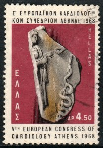 GREECE 931, 4.50d  CARDIOLOGY CONGRESS. USED. F-VF. (351)