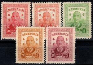 China Taiwan #29, 31-4 F-VF Unused CV $17.50 (X1440)