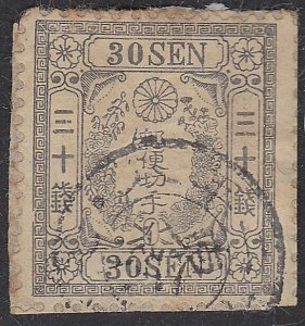 JAPAN An old forgery of a classic stamp.....................................C404