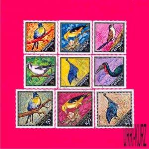 GUINEA 1971 Nature Fauna Birds 9v Sc582-587,C113-C113B Mi583-591 CTO OG