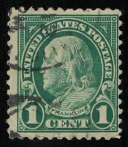 1923, Franklin, 1c, Size: 19¼ x 22½,  Perf. 11, SC #596, CV $ 145762 (Т-9736)