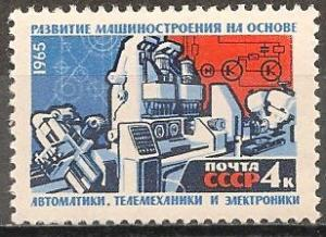 Russia #3081 Mint Never Hinged VF  (ST535)