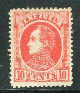 VENEZUELA; 1880 classic Bolivar issue fine Mint hinged 10c. value