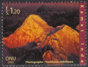 United Nations Geneva 2002 MNH Sc #395 1.20fr Mt. Kamet, India