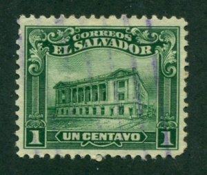 El Salvador 1916 #431 U SCV (2020) = $0.25
