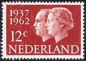 Netherlands # 389 mnh ~ 12¢ Queen Juliana and Prince Bernhard