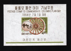 Korea: Sc #444a, S/S, Imperf, MNH (S18285)