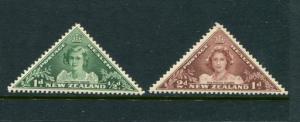 New Zealand #B22-3 Mint - Penny Auction