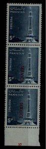 Pakistan O96 MNH,3x,missing ovpt.