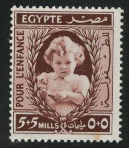 Egypt Scott B1 MNH** stamp tone spot in gum