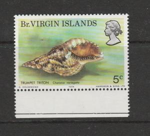 British Virgin islands 1974 Seashell 5c with Lesotho wmk, clearly visible margin