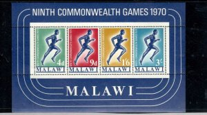 MALAWI #135a 1970 COMMONWEATH GAMES MINT VF NH O.G S/S