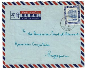 Brunei 1951 Seria Belait cancel on airmail cover to American Consulate Singapore