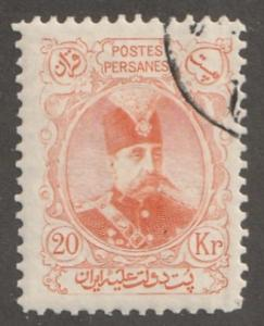 Persia Stamp, Scott# 361, CTO, full gum, 20KR, orange color, all perfs, #L-75