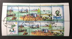 Belgium 1988 #1283 S/S, Used/ First day cancel