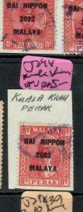 MALAYA JAPANESE OCCUPATION PERAK (P2508B) 8C DN SG J248 KUALA KRAI VFU