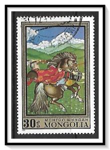 Mongolia #661 Paintings CTO