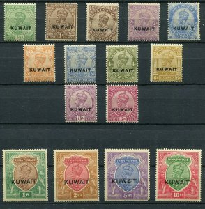 GV KUWAIT 1923-1924 OVERPRINT ON INDIA SCOTT & SG 1-15 LOVELY MINT SET MANY MNH