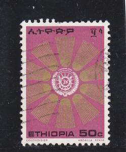 Ethiopia  Scott#  798  Used
