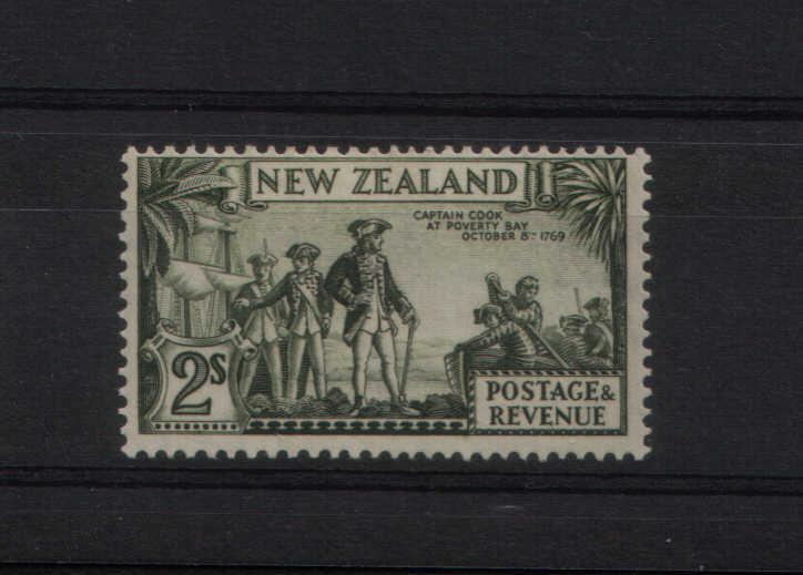 NEW ZEALAND 1941 SG589  2/- Olive-green  lightly hinged