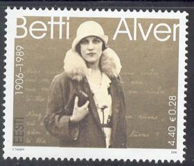 Estonia Sc 554 2006 Betti Alver stamp  NH
