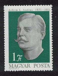 Hungary Birth Centenary of Andras L Achim peasant leader 1971 MNH SG#2582